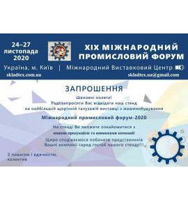 banner-vistavka